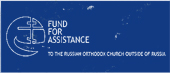 The Fund for Assistance - Russian Orthodox Church Outside of Russia